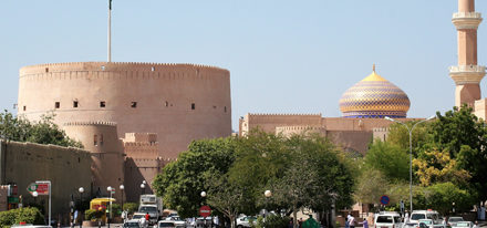 Reisen Oman Nizwa