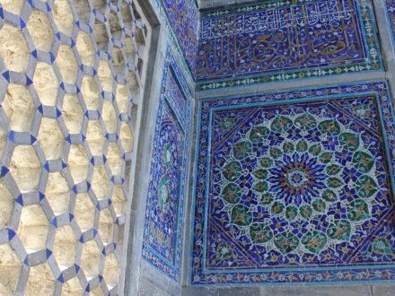 Ornament Ulughbek Samarkand Usbekistan Privatreise