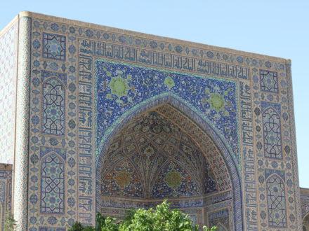 Tilya Kori Medrese Samarkand Registan