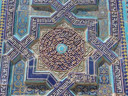 Mosaik Shahizinda Samarkand Usbekistan