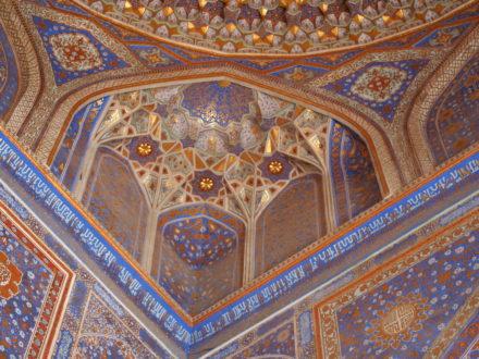 Tilya Kori Medrese Samarkand Usbekistan Rundreise