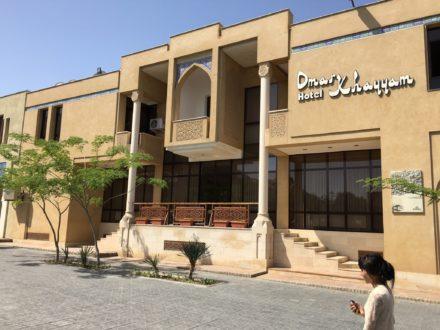 Omar Khayam Hotel Buchara Usbekistan